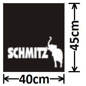 Aparatori de noroi / presuri remorca SCHMITZ 40cm x 45cm | Piese Noi