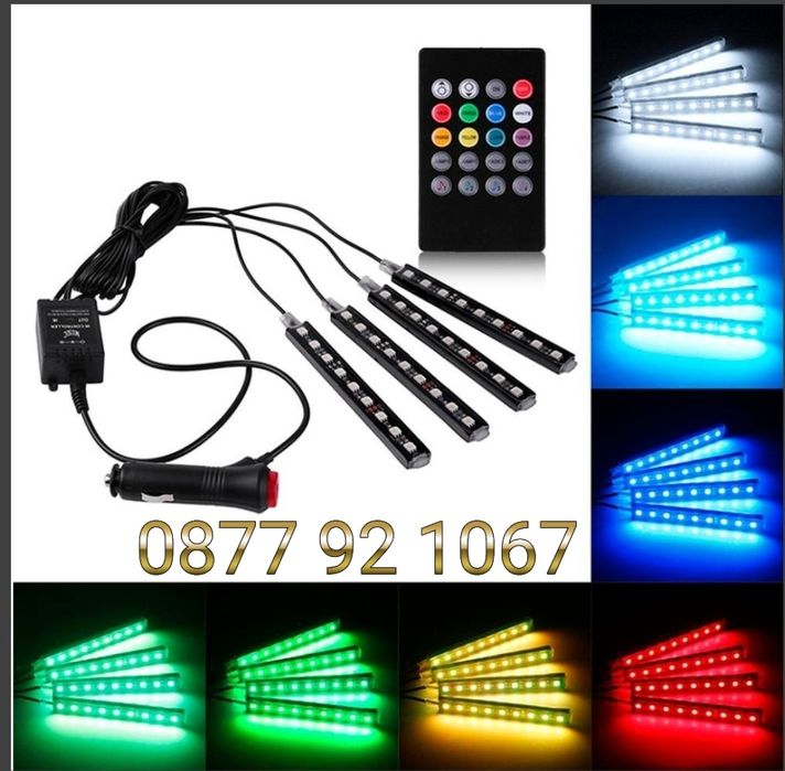 Цветомузика LED Интериорно Осветление Диодни ленти RGB кола осветление гр. София - image 4