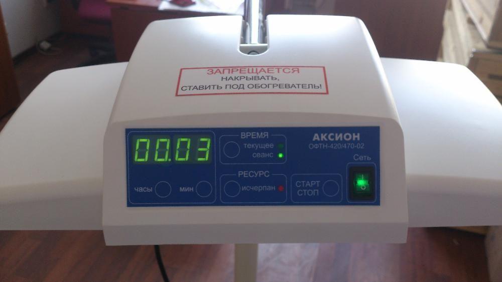 Фотолампа, Лампа для лечение желтухи, желтушки у новорожденных