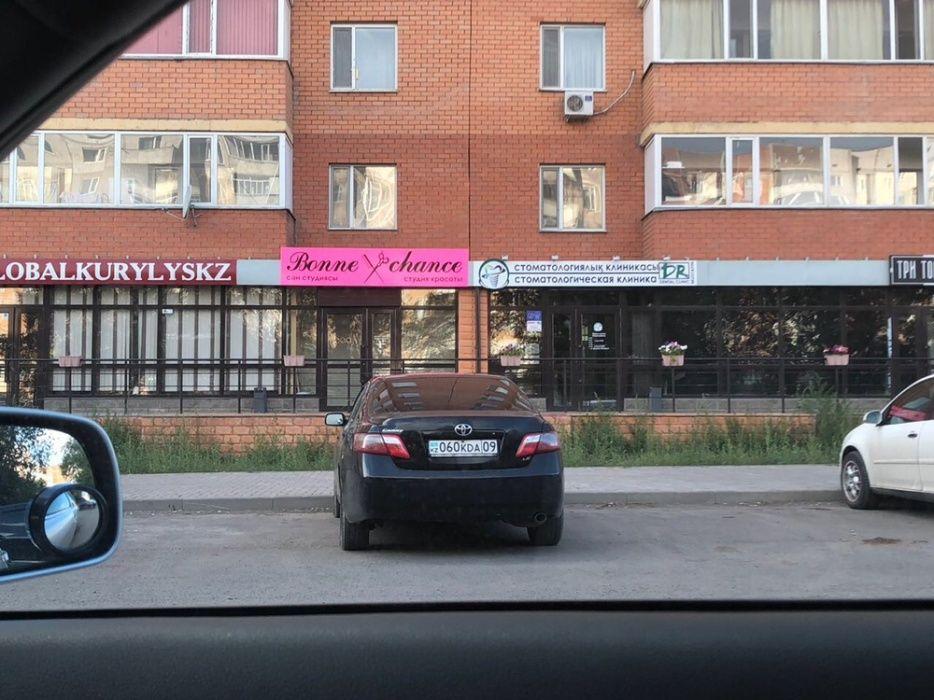 Продается действующий салон красоты