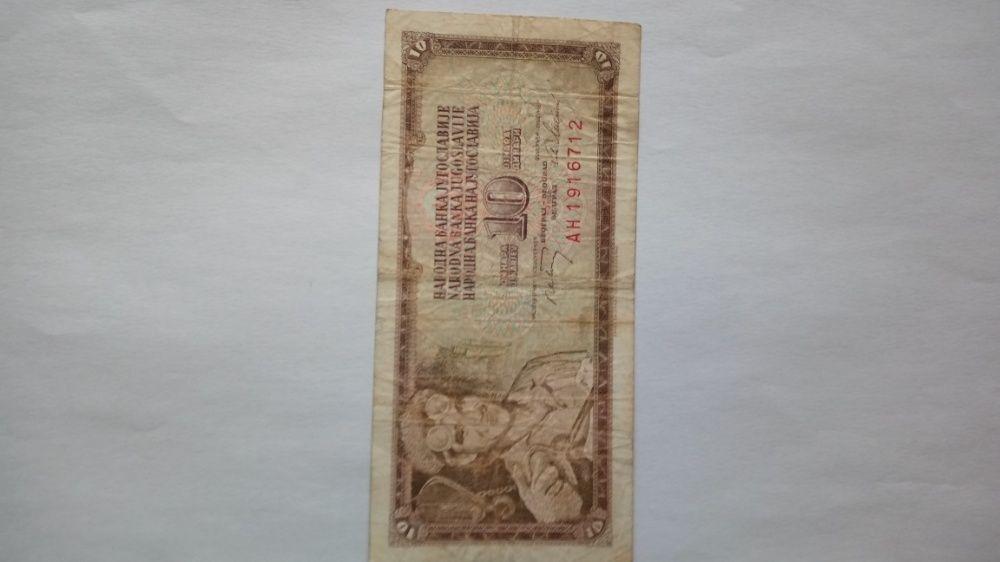 Bancnota 10 dinari Iugoslavia 1 mai 1938