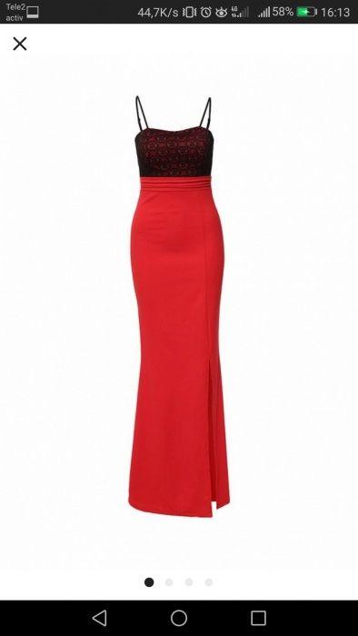 Продам вечернее платье р-р 42-44