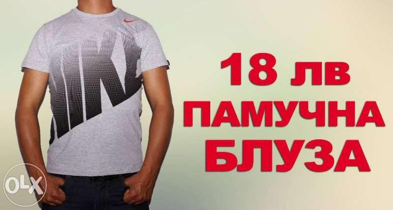 Тениска NIKE - Много високо качество