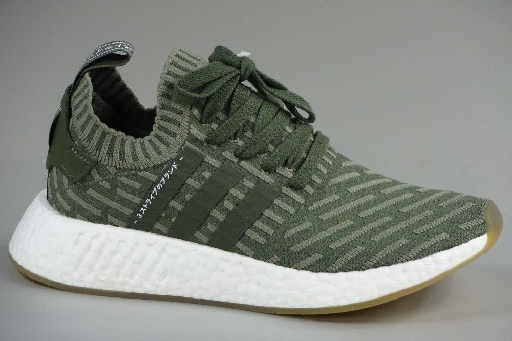Adidas Originals NMD R2, mar 36 2/3 si 39 1/3