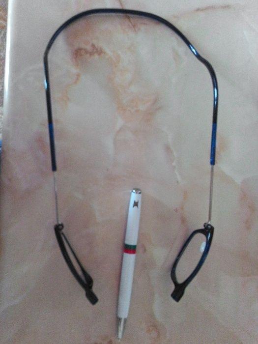 очила с диоптър - магнитни удобни, носят се на врата, шията.