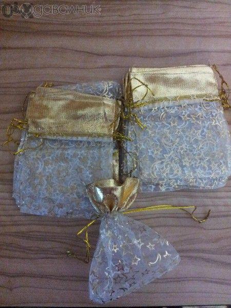 Торбички за бижута и подаръчета - златни