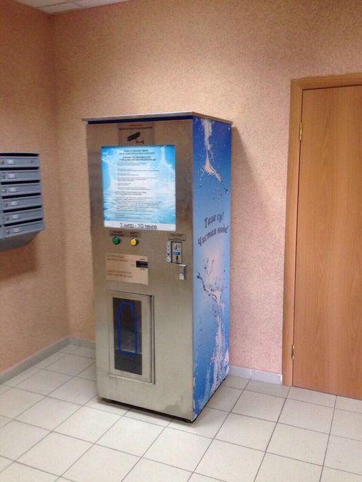 Установка аппарата по очистке и продаже воды