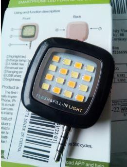 Светодиодна светкавица