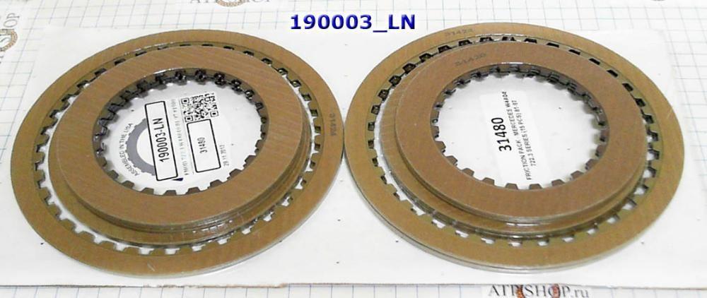 Фрикционные диски акпп на Mercedes 190/124 и.т.д