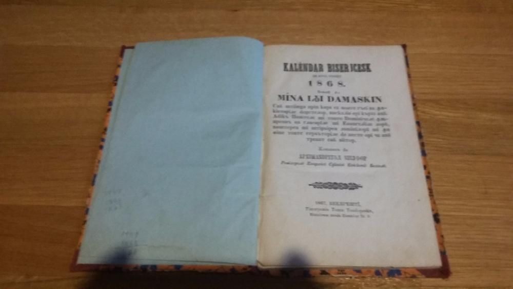 Calendarul bisericesc 1868 + Mana lui Damaschin / Magie / Ezoterism