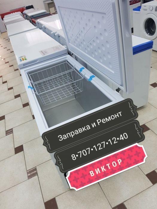 Ремонт холодильников и морозильников!