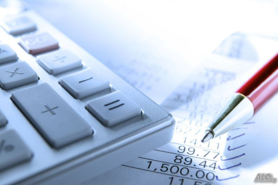 Счетоводни услуги! We offer accounting services!