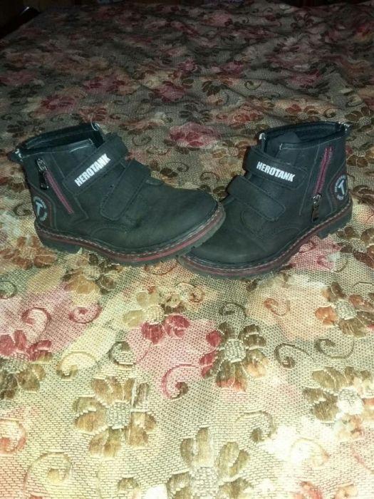 Продам ботинки осенние херотанк