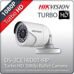 hikviison camera hd turbo 1 megapixel 999 mt / 2 megapixel 1300 mt