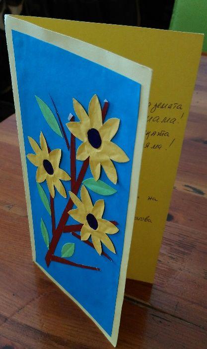 Ръчно изработени картички гр. Пазарджик - image 8
