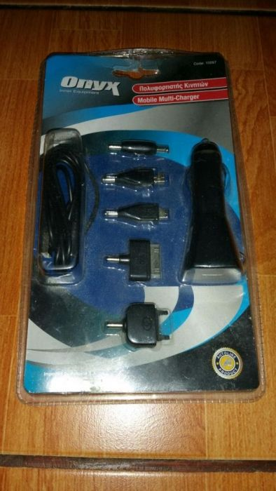Incarcator telefon auto Onyx universal 500mA