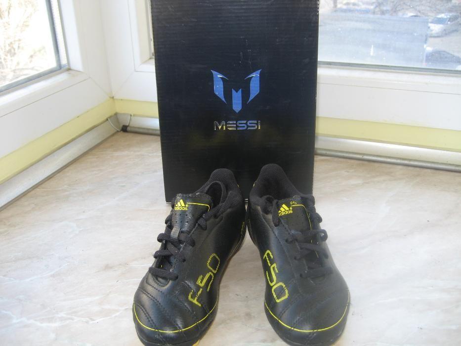Маратонки Adidas F50 Messi