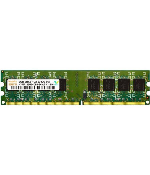Memorie RAM 2Gb DDR2 667Mhz PC2-5300