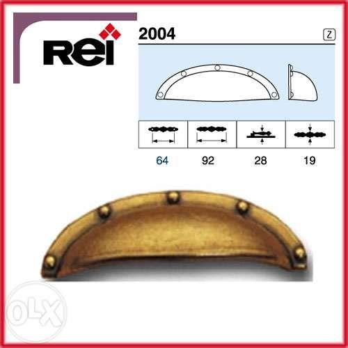 Старинна дръжка - R 2004 AB