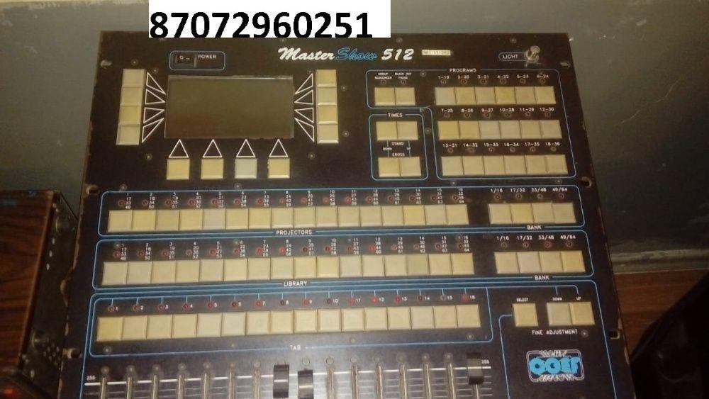 аренда-пульт для светомузыки Master Show 512 продам (rah)