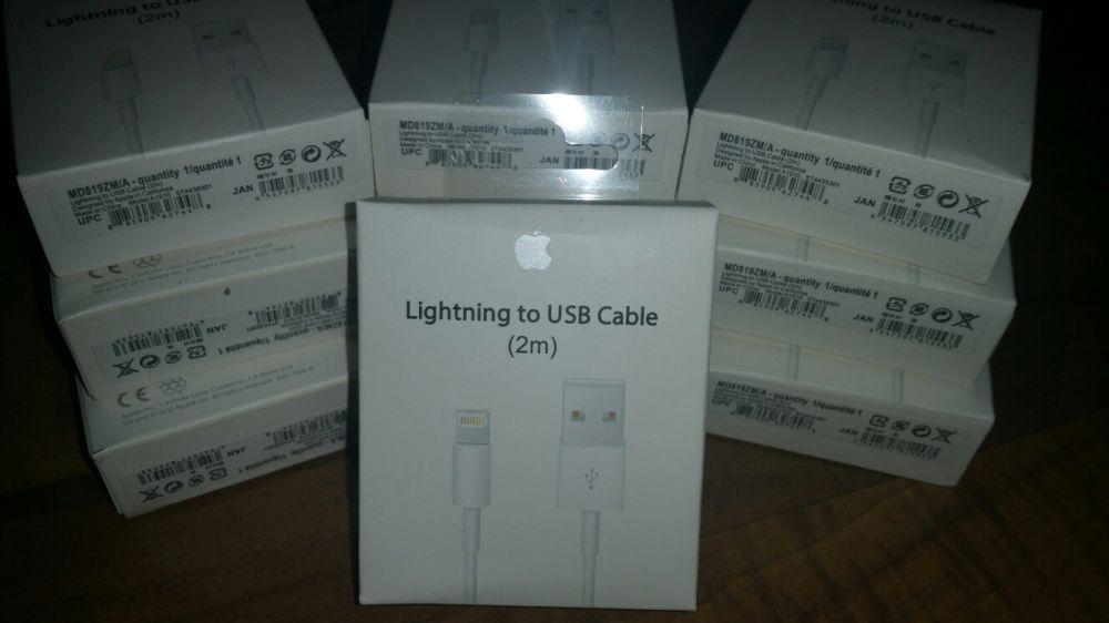 Cablu original nou/sigilat lightning iPhone SE,6,7,X,iPad,iPod 2 metri
