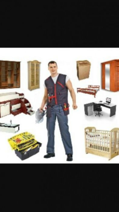 Перевозка мебели, сборка разборка упоковка мебели