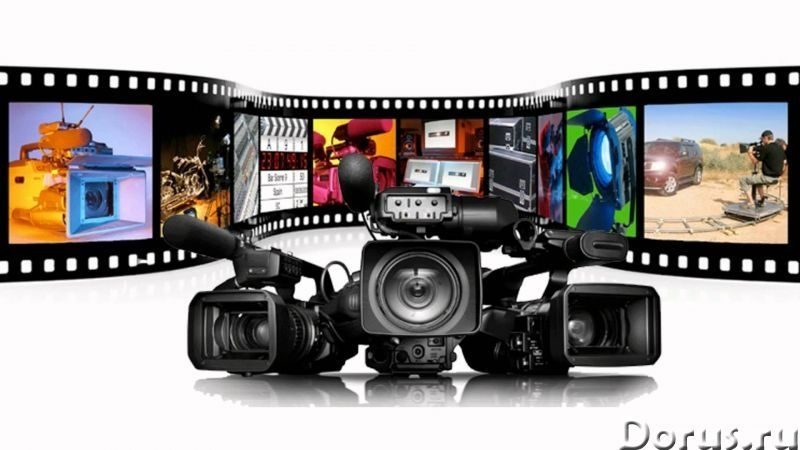 Видео на 1-2-3 камеры, фото, аэросъёмка, АКЦИЯ квартира в подарок!