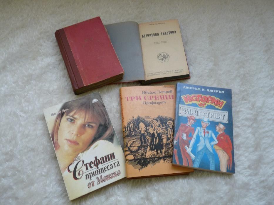 """Книги от библиотека """"Златни зърна"""""""