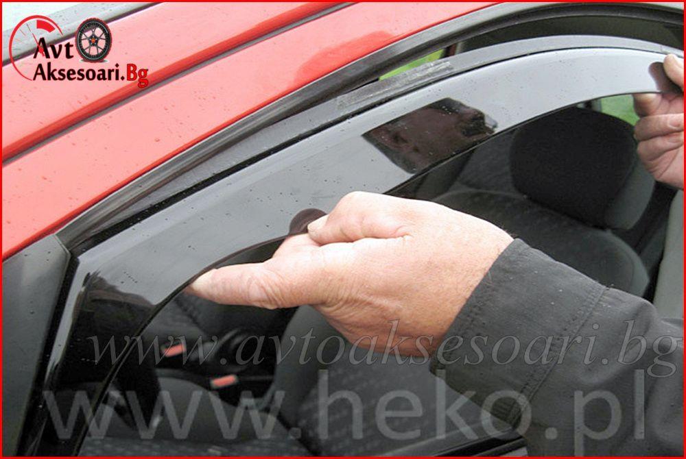 Ветробрани НЕКО за всички автомобили – за предни или к-т предни и задн гр. София - image 9