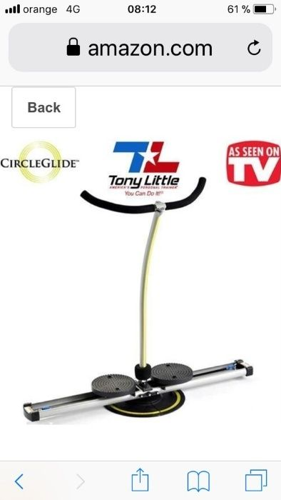 Aparat FitnessCircle Glide 21500