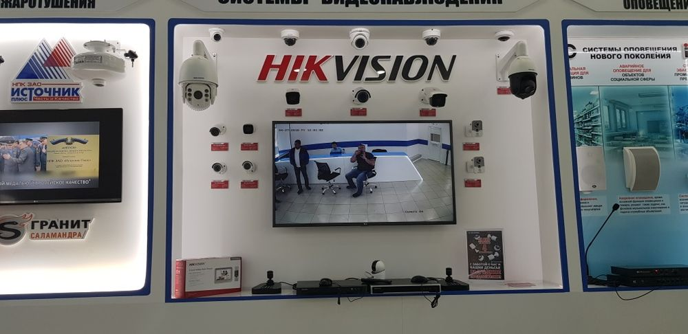 Установка Монтаж Наладка Видеонаблюдения Видео наблюдения по Районам