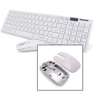 Teclados mousse wireless