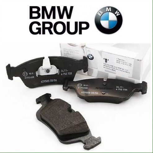 Накладки за БМВ Е46 задни Е36 М пакет BMW купе седан комби компакт М3