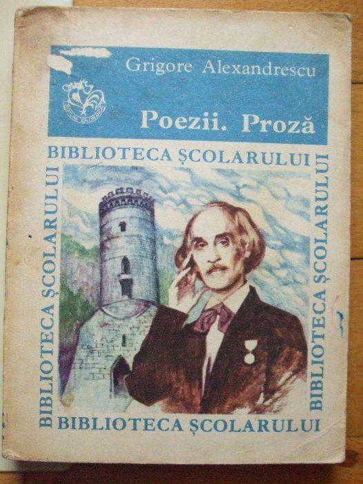Vand carte ,,Cantece de Vitejie,, G. Cosbuc