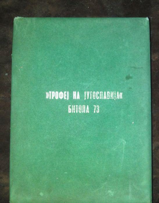 Medalie bronz si trofeu 1973 Bucuresti - imagine 5