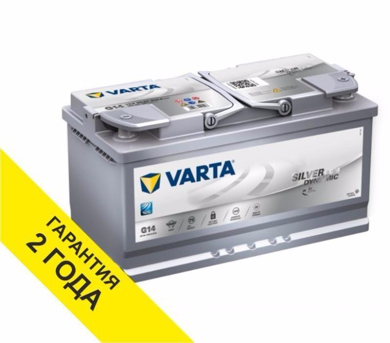 Аккумуляторы Varta 95Ah AGM