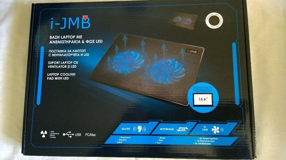 Suport laptop cu cooler 2 x 120 mm cu leduri culoare albastra