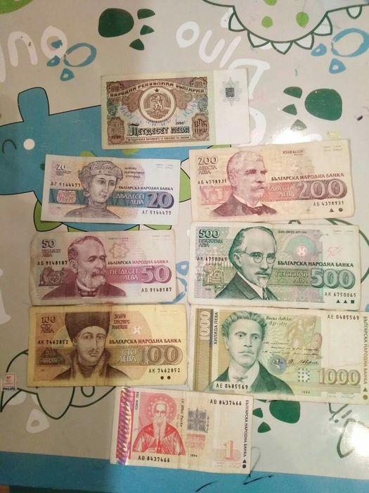 Стари банкноти \пари