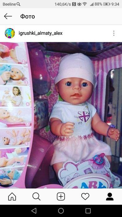 Кукла Беби Борн аналог! Baby born Baby love Baby doll беби бон