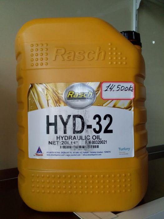 Vende HYD 32