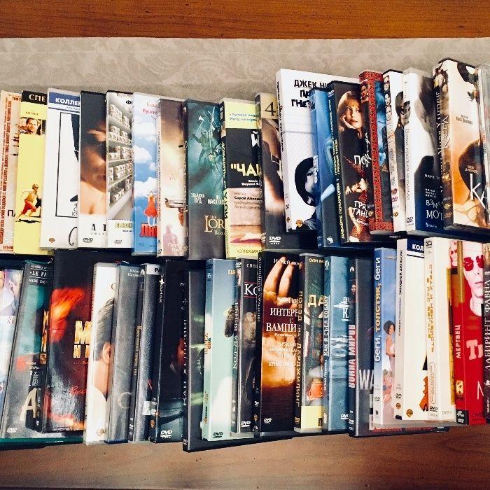 Лицензионные dvd диски за 300 тенге