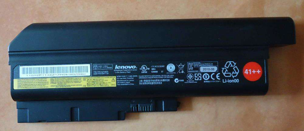 Baterie IBM Thinkpad R60 / T60 / Z60 - originala - 40y6797