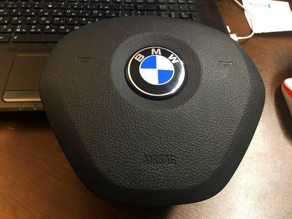 Аербег Аирбаг Airbag за BMW 1 и 3 серия F20 F21 F30 F31 F32 F34
