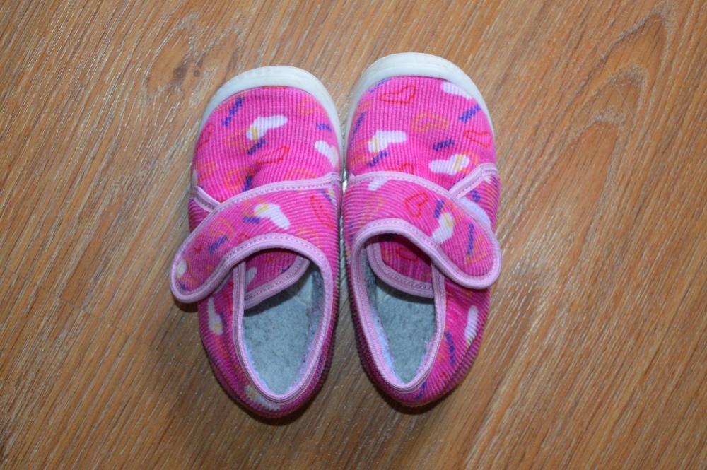 Домашни обувки - 23 номер