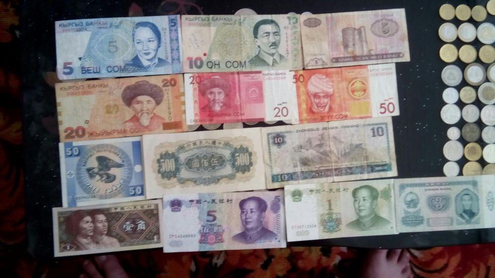 Продам коллекцию банкнот и монет