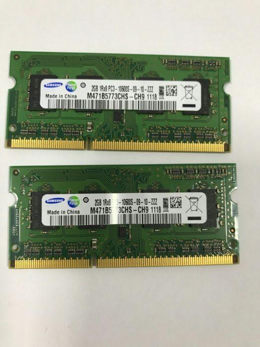 pc DDR3 2GB