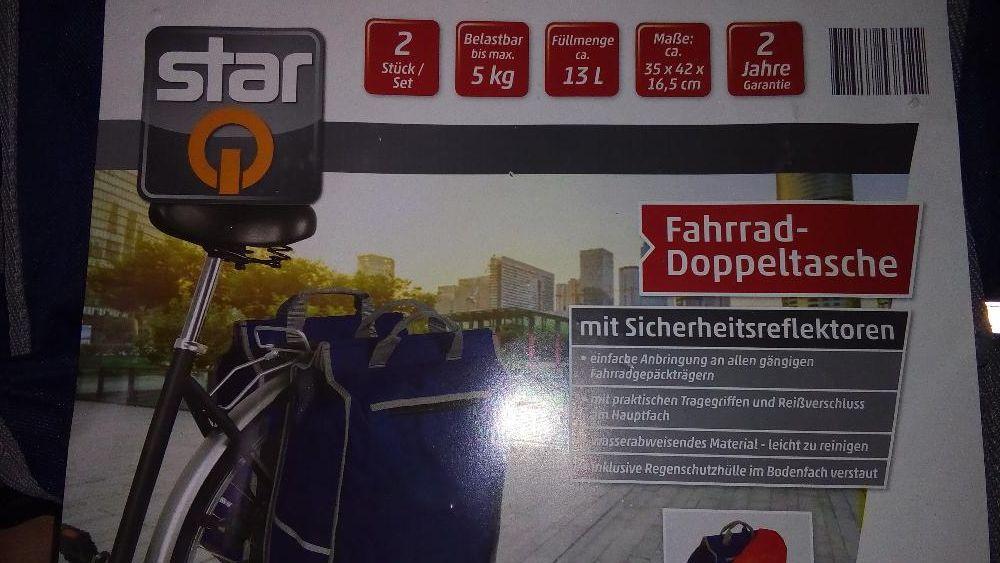 1)Чанти за велосипед - тип дисага - 2 отделения - Нови! За подарък!
