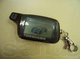 Брелок автосигнализации Tomahawk x5 оригинальный, выезд.