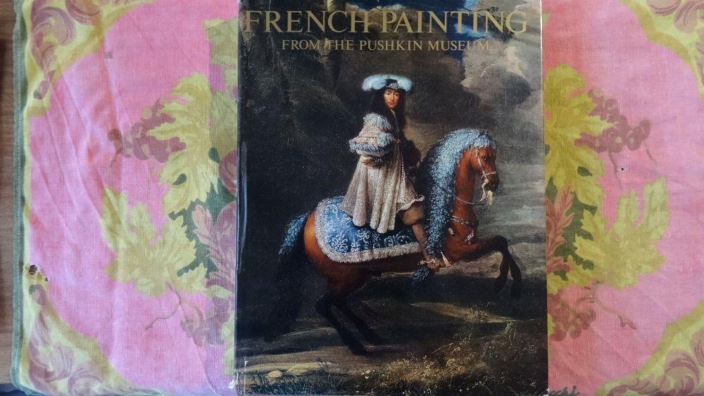 French painting from the Pushkin museum ФренскикартиниотмузеятПушк