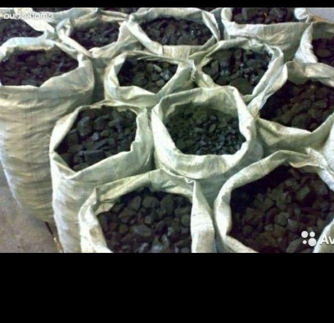 Продается уголь в мешках